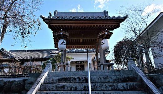 秩父札所巡り15番「母巣山・少林寺」札所で唯一「観音霊験記」が公開されていなかった