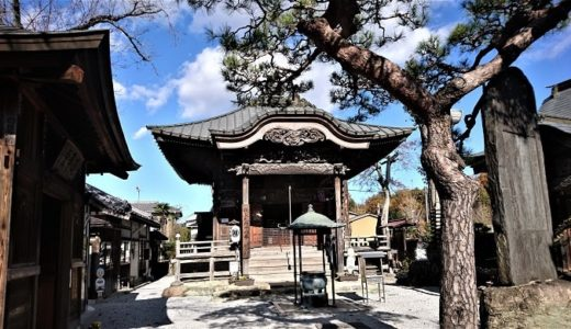 秩父札所巡り18番「白道山・神門寺」森玄黄斎の扁額(彫刻)が今も残っている
