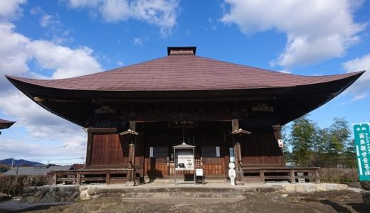 秩父札所巡り19番「飛淵山・龍石寺」岩盤に建つ観音堂!仏教の怖い一面を感じる札所