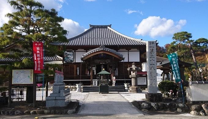 観音寺入り口からの風景