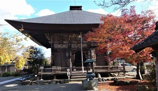 秩父札所巡り22番「華台山・童子堂」迦陵頻伽など見事な彫刻は見逃せない!