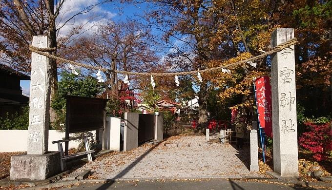 秩父今宮神社の入り口正面の風景
