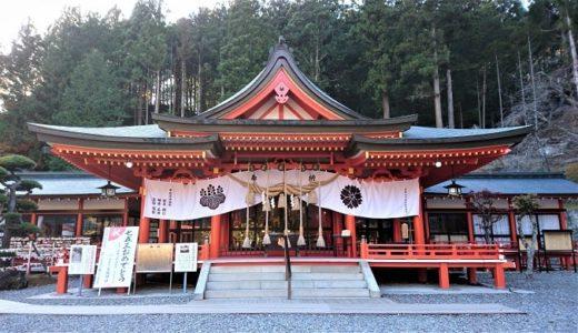 山梨県「金櫻神社」ご利益が凄い!水晶発祥の神社の御朱印(朱印)は水晶で押す