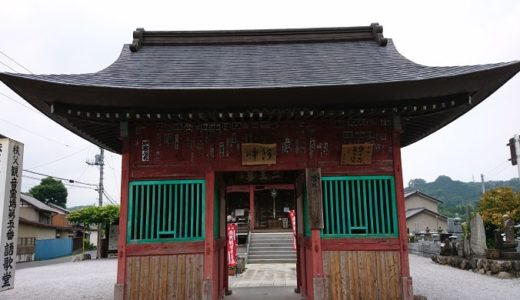 秩父札所巡り5番「小川山・語歌堂」御朱印情報!納経所「長興寺」との由来