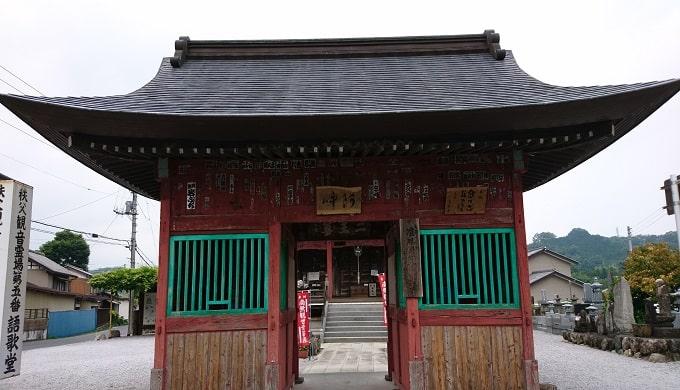 語歌堂仁王門正面の風景