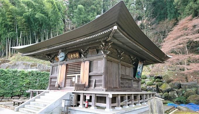 大渕寺の観音堂の風景