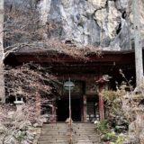 岩壁の下にある橋立堂の風景