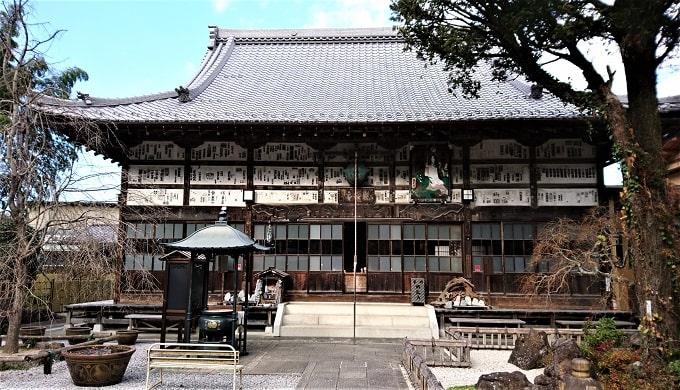 長泉院の本堂正面の風景