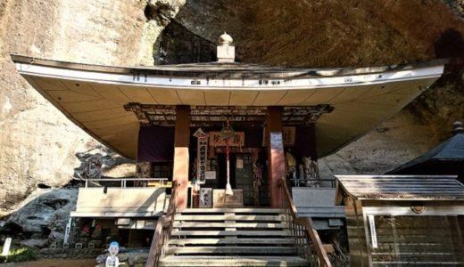 秩父札所巡り31番「鷲窟山・観音院」大きな石造りの仁王像の先は険しい石段