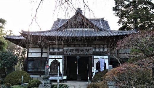 秩父札所巡り33番「延命山・菊水寺」赤子の間引きが風習だった江戸時代!絵図に注目