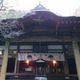 水潜寺の観音堂正面の風景