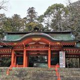 香取神宮の総門正面の風景