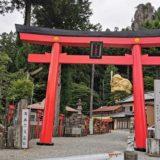 中之嶽神社の鳥居の風景
