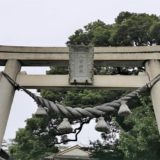 八雲神社の一の鳥居をしたから写した風景