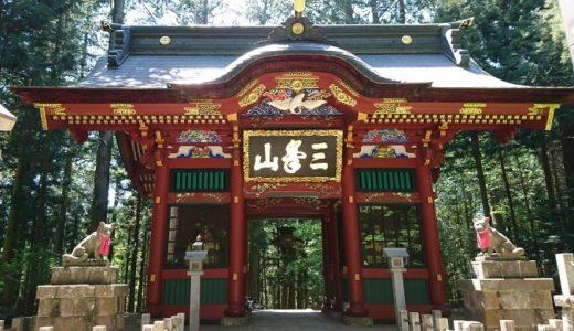 三峯神社の境内社(摂末社)神々がずらりと集結!ご利益は?悩む事を解決