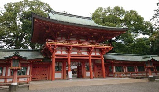 大宮氷川神社の摂社と末社!境内にある小さな神社を見逃すな!