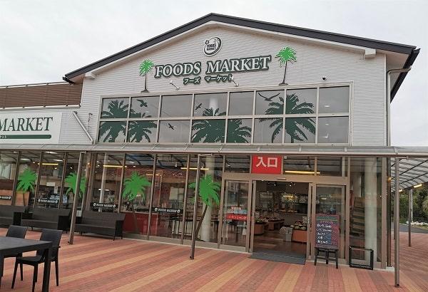 フーズマーケット施設の風景
