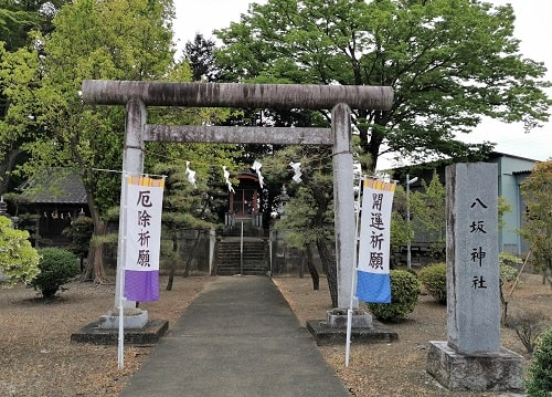 八坂神社鳥居からの風景