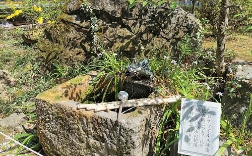 姫の井戸の風景