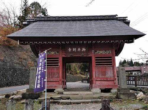 久昌寺の境内に入る前にある仁王門の風景