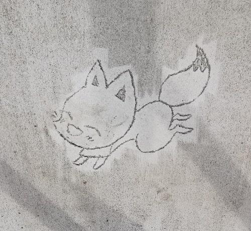 参道に刻まれている狐さん2つ目の風景